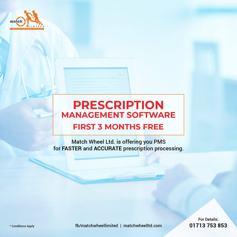 Prescription Management Software