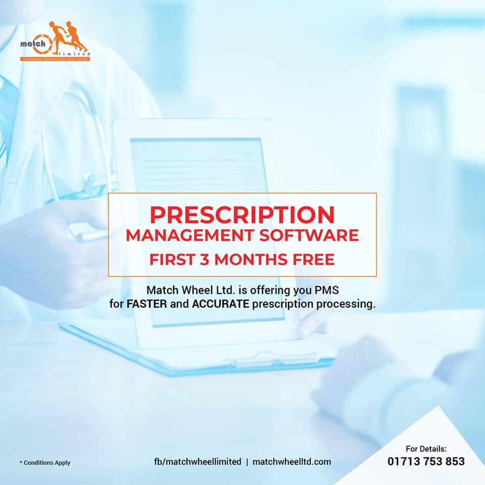 Prescription Management Software
